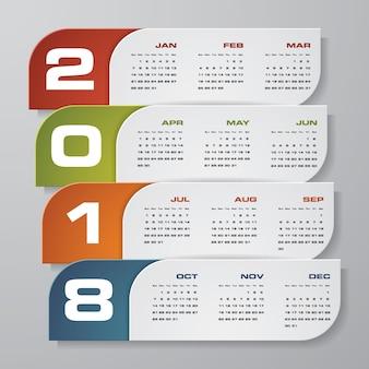 Simple editable vector calendar 2018.