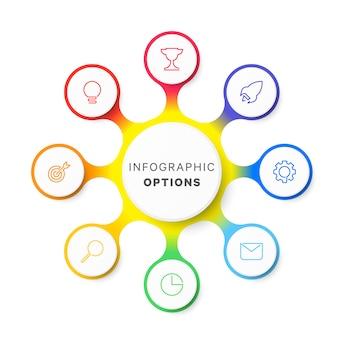 白のシンプルな8つのオプションデザインレイアウトインフォグラフィックテンプレート