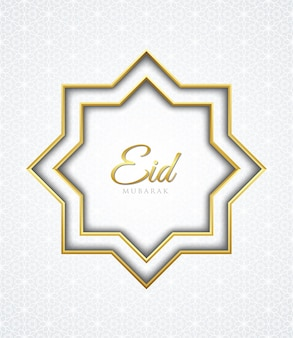 Simple elegant eid al fitr background with golden frames and seamless pattern