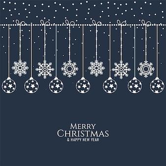 メリークリスマスの背景のシンプルなフラットデザイン