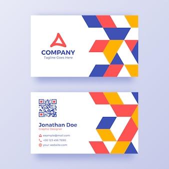 Простой геометрический шаблон визитной карточки
