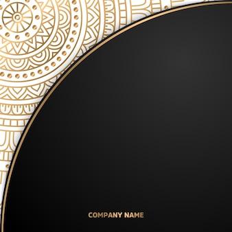 シンプルな幾何学的な飾りテンプレート曼荼羅の背景