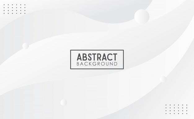 간단한 그라데이션 흰색 추상적 인 현대