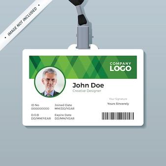 Простой зеленый шаблон удостоверения личности