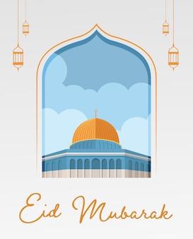 Eid 무바라크의 간단한 인사말 카드