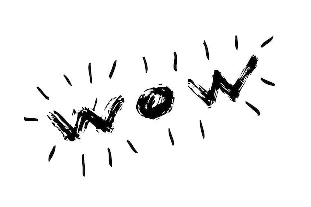 シンプルな手描きスケッチベクトル驚きや衝撃の表現、すごい