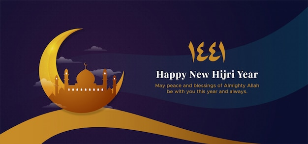 Simple happy new hijri year banner background