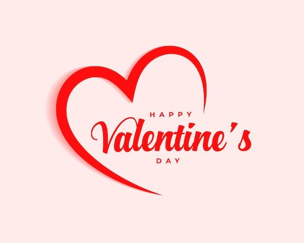 간단한 해피 발렌타인 데이 축하 디자인