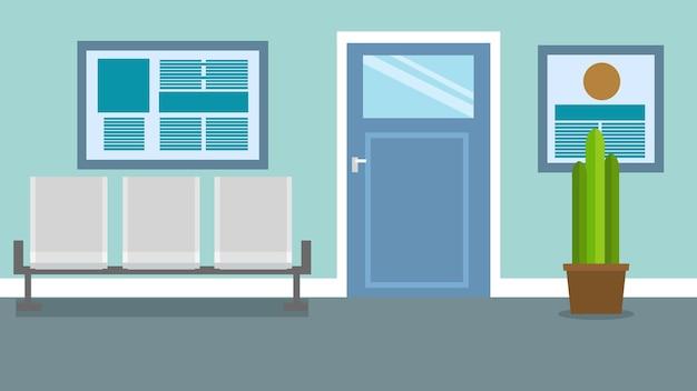 シンプルな病院の待合室の廊下
