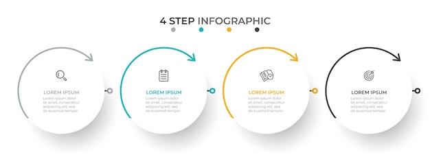 円と矢印の付いたシンプルなインフォグラフィックテンプレート