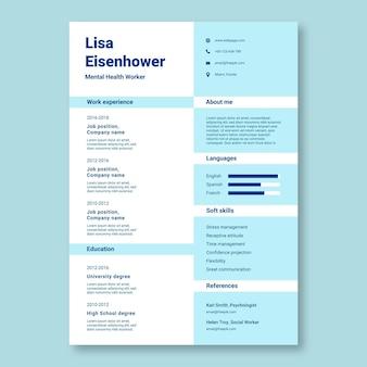 シンプルなリサメンタルヘルスワーカーの履歴書