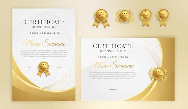 Простой роскошный сертификат с золотыми волнистыми линиями с шаблоном значка и границы
