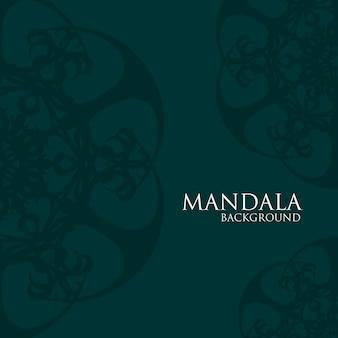 シンプルな曼荼羅の背景