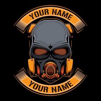 Простая маска с логотипом