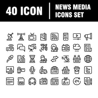 Набор простых иконок сми. универсальный значок мультимедиа для веб-интерфейса и мобильного интерфейса
