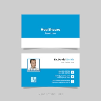 シンプルな医療名刺デザイン