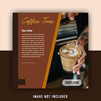 Шаблон сообщения в социальных сетях простой минималистский коричневый напиток кофейня
