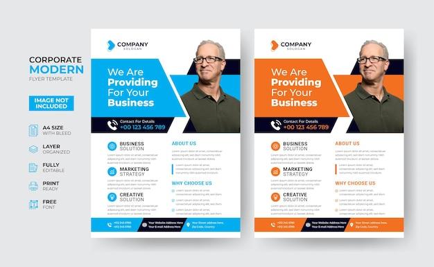 Simple modern corporate business flyer design template