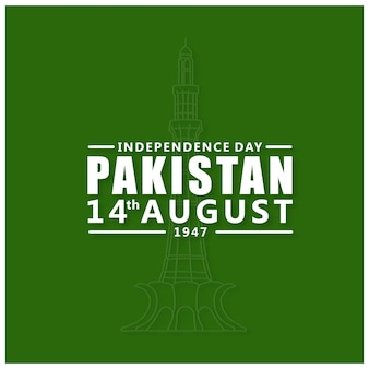 Simple pakistan independence day design
