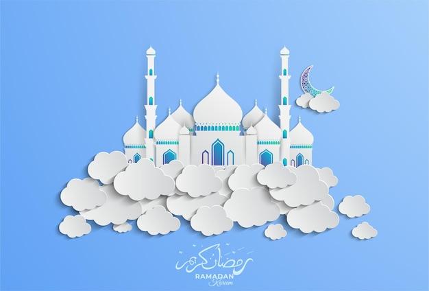 モスクのあるシンプルなラマダンカリームデザイン