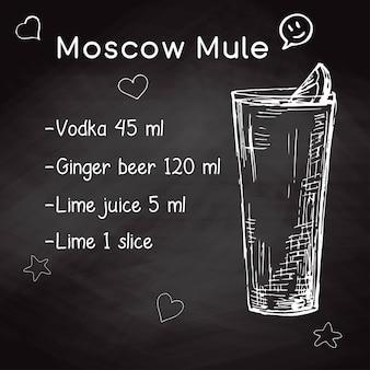 알코올 칵테일 모스크바 뮬을 위한 간단한 요리법. 칠판에 분필을 그리기. 스케치 스타일의 벡터 일러스트 레이 션.