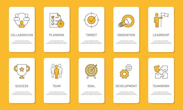 チーム作業の単純なセット関連線アイコン、計画、開発、革新