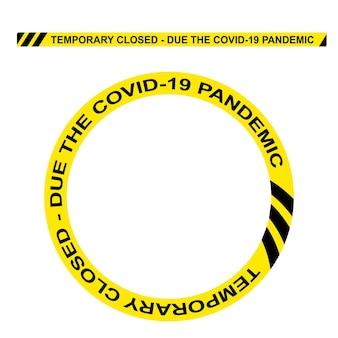 シンプルなセットベクトル楕円形、長方形、円、正方形の警察線、一時的に閉じた、covid-19パンデミック、要素デザインのフレーム、透明効果の背景