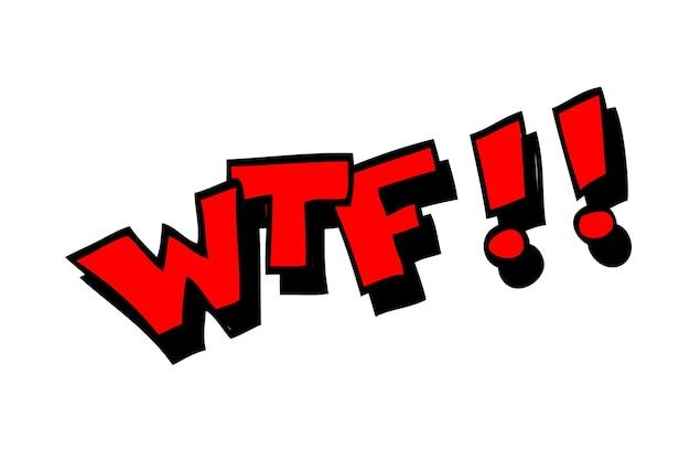 シンプルなベクトル手描きスケッチシャウトアウト、wtf、fが白で分離したもの