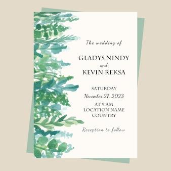 シンプルな水彩画の自然の結婚式の招待カード