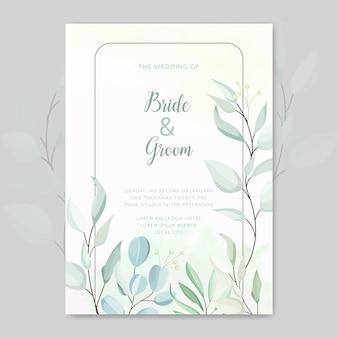 프레임 간단한 웨딩 카드 템플릿