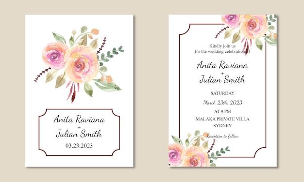 水彩フローラルブーケとシンプルな結婚式の招待状のテンプレート