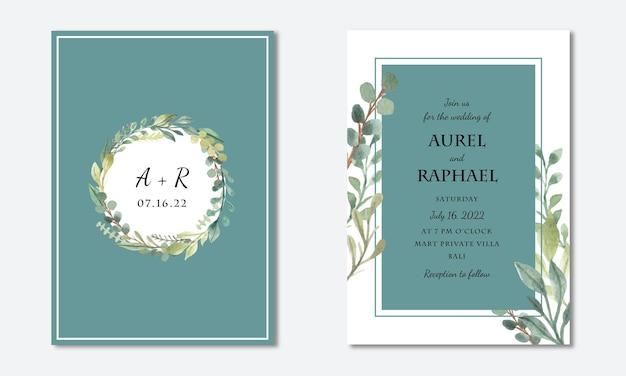 水彩画の葉とシンプルな結婚式の招待状のテンプレート