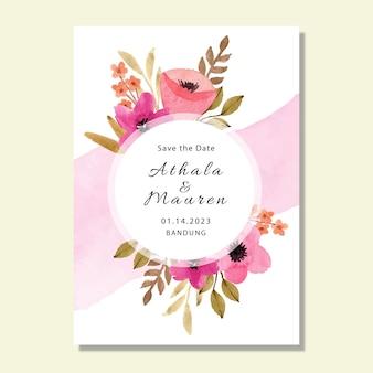 水彩花柄フレームとシンプルな結婚式の招待状