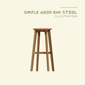 シンプルな木製バースツール