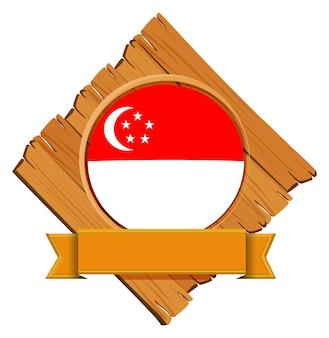 木の板にシンガポールの旗