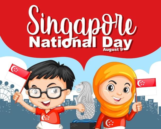 Lo striscione della festa nazionale di singapore con i bambini tiene il personaggio dei cartoni animati della bandiera di singapore