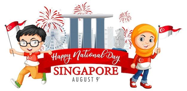 Bandiera della festa nazionale di singapore con marina bay sands singapore