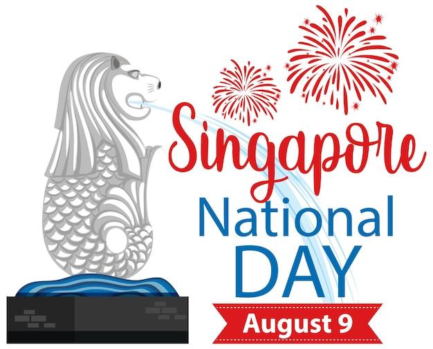 Bandiera della festa nazionale di singapore con punto di riferimento merlion di singapore