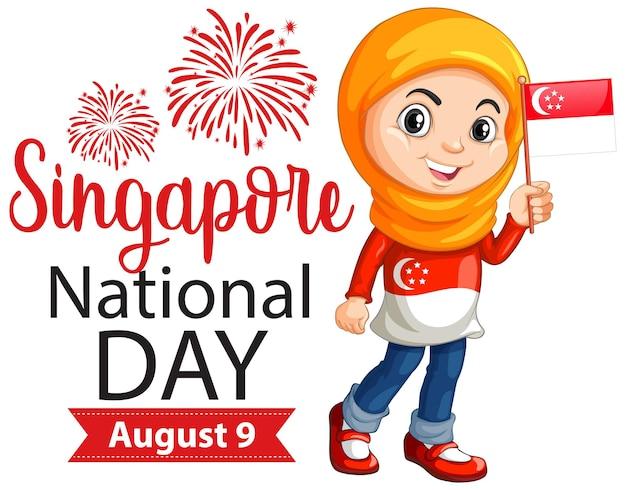 Lo striscione della festa nazionale di singapore con una ragazza musulmana tiene in mano il personaggio dei cartoni animati della bandiera di singapore