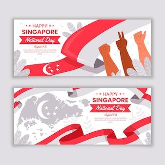 シンガポール建国記念日バナー セット