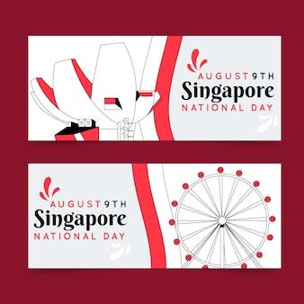 Набор баннеров национального дня сингапура