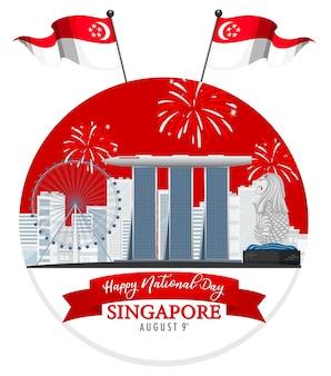 Открытка на национальный день сингапура с marina bay sands singapore и фейерверком