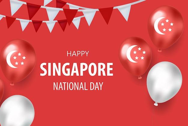 싱가포르 국경일 휴일 카드, 디자인을 위한 템플릿. 독립 기념일. 벡터 일러스트 레이 션.