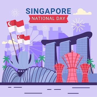 シンガポール建国記念日イラスト