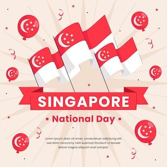 Illustrazione della festa nazionale di singapore