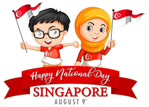 La festa nazionale di singapore con i bambini tiene il personaggio dei cartoni animati della bandiera di singapore