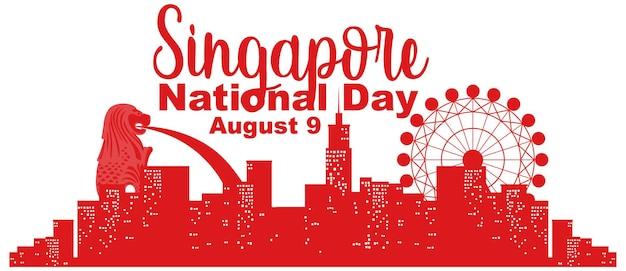 Национальный день сингапура с marina bay sands singapore и фейерверком