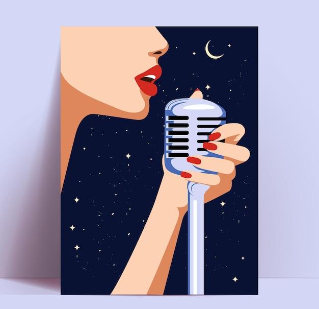 Певица женщина плакат или шаблон флаера или живой концерт или караоке вечеринка или обои