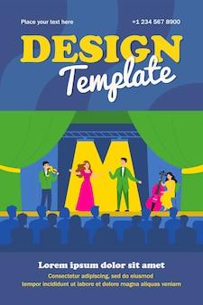 観客が孤立したフラットポスターのために悲劇のオペラで演奏している歌手。ステージでドラマの歌を歌う漫画の女性と男性