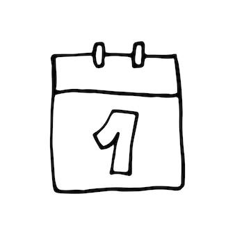 Один элемент календаря в наборе бизнес каракули. ручной обращается векторные иллюстрации для открыток, плакатов, наклеек и профессионального дизайна.